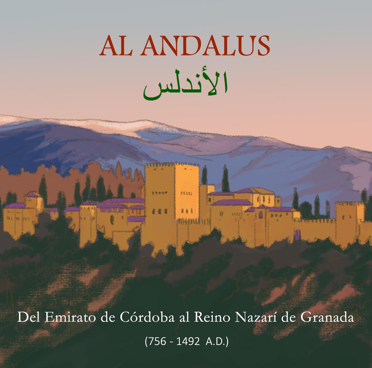 portada caja Al Andalus